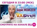 Борис Моисеев фото #2