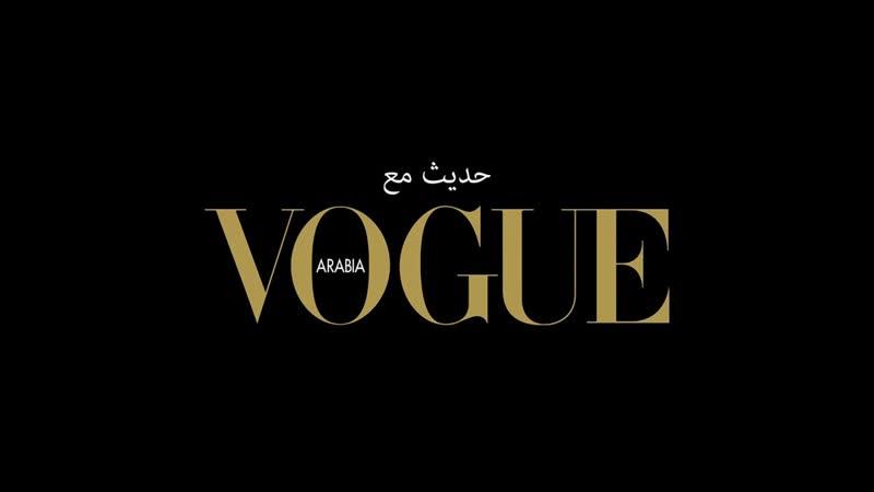Лара Стоун и другие гости для арабского VOGUE