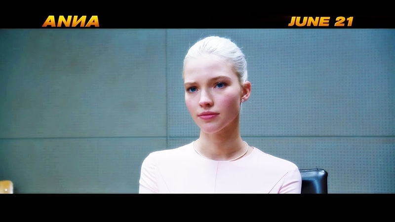 АННА Anna, 2019 | боевик | TV-Spot | Enter | ЛЮК БЕССОН САША ЛУСС