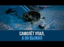 Катастрофа в Арктике и обретение веры Шокирующая история брата Рената