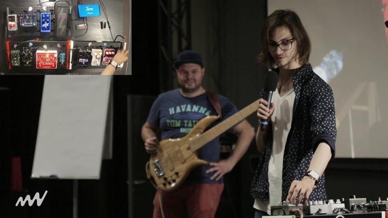 Современный гитарный звук Bass Мастер класс с Pedalzoo 27 07 2018