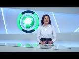 Россия хорошо справилась с апрельскими санкциями — Fitch   18 августа   Утро   СОБЫТИЯ ДНЯ   ФАН-ТВ