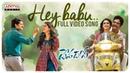 Hey Babu Full Video Song || Devadas Songs || Nagarjuna, Nani, Rashmika, Aakanksha Singh