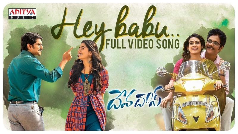Hey Babu Full Video Song    Devadas Songs    Nagarjuna, Nani, Rashmika, Aakanksha Singh