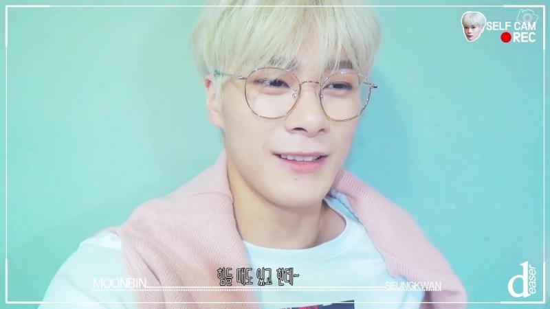 [09.09.2018] ASTRO Moonbin @ Dessert korea dispatch