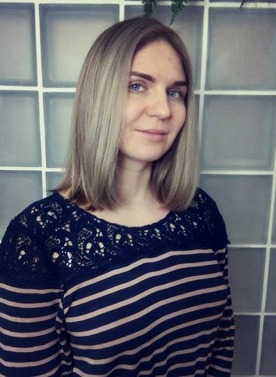 Ксения Евсеенкова