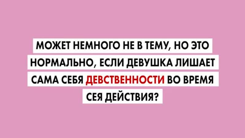 Женская мастурбация! | nixelpixel Monki monkifesto
