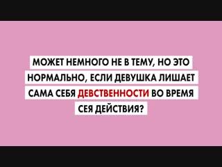 Женская мастурбация! | nixelpixel & Monki #monkifesto