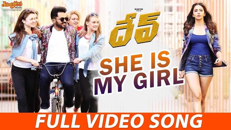 She Is My Girl Full Video Song   Dev (Telugu)   Karthi, Rakul Preet Singh   Harris Jayaraj