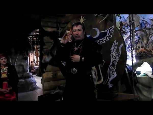 Шаман Артём Игнатенко Часть 2