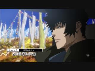 Psycho-Pass: Sinners of the System Case 3 - Onshuu no Kanata ni - тизер