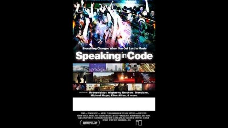 Speaking in Code 2009 - Modeselektor, the Wighnomy Brothers, Philip Sherburne, Monolake and David Day.
