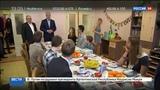 Новости на Россия 24 Собянин поздравил воспитанников