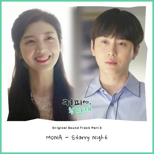 Mona альбом Coffee, Do Me a Favor OST Part.3