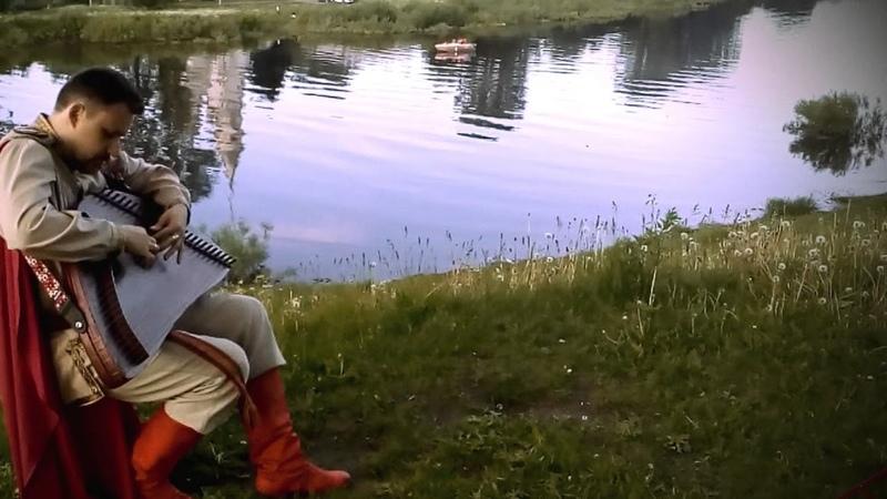 Песнь Садко на гуслях у Ильмень Озера - Русские Гусли - Кирилл Богомилов. Gusli / Zither