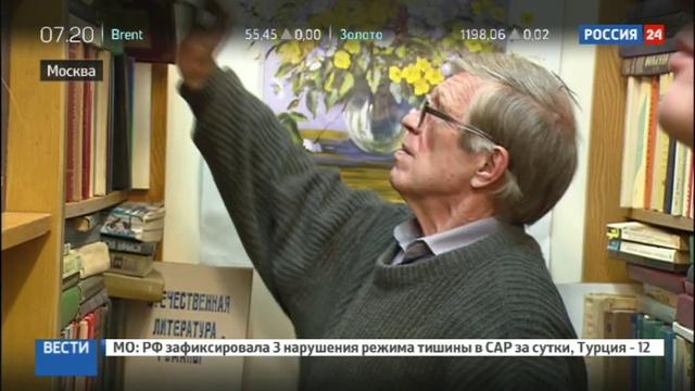 Новости на Россия 24 • Люблинский центр помогает вернуться к жизни беспризорным бродягам