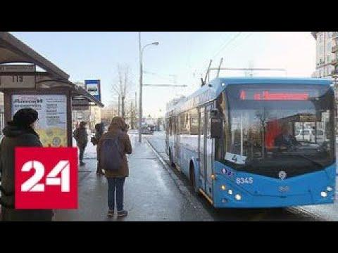 На московских улицах появились новые выделенные полосы - Россия 24