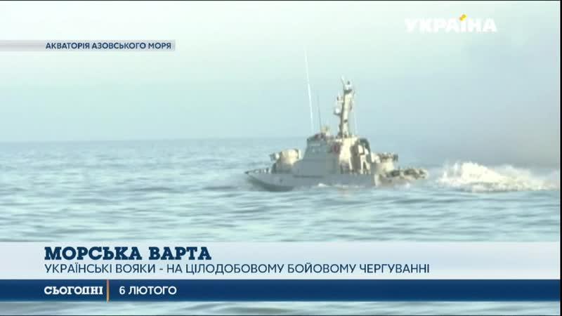 В Азовському морі кораблі ФСБ РФ зблизилися з буксиром Корець СЬОГОДНІ