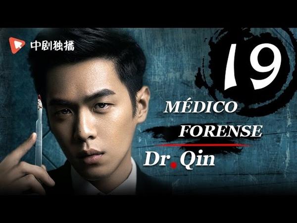 Dr. Qin: Médico Forense 19   Español SUB【Zhang Ruoyun, Li Xian, Jiao Junyan】