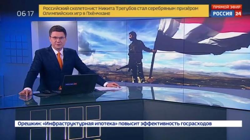 Новости на Россия 24 Госдеп США ничего не знает о возможном вводе сирийской армии в Африн
