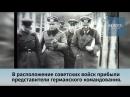 Праўда пра 1939 год. Чым хваліліся бальшавікі