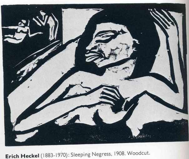Эрих Хеккель (нем. Erich Hecel 1883-1970)