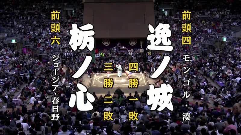 Tochinoshin vs Ichinojo Kyushu 2017 Makuuchi Day 6