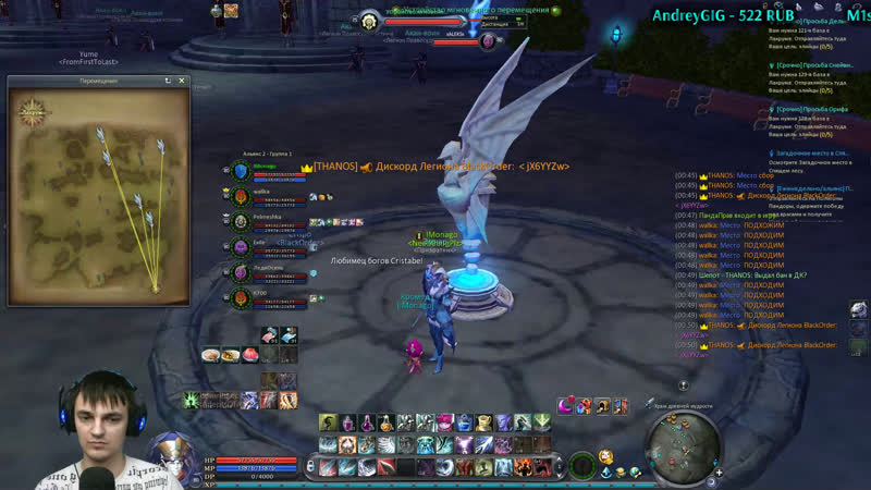 [GameCoast] Aion 6.5 ОСАДА