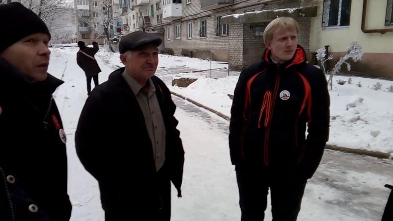 Донецк, район Аэропорта, ул. Кремлевская 41а.