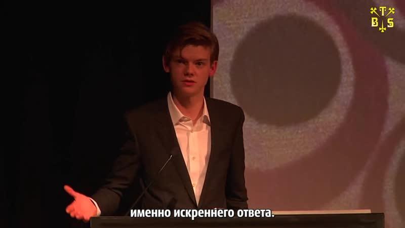 [TBSubs] Томас получает награду на London Critics' Circle Awards от лица Марка Райлэнса (рус.саб)