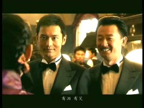 เจ้าพ่อเซี่ยงไฮ้ 2007