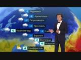 Погода сегодня, завтра, видео прогноз погоды на 25.11.2018 в России и мире