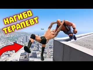 gamewadafaq Лютые приколы в GTA 5 _ WDF 156 _ Мега прогиб