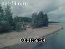 Где рождаются белые корабли-Московский судостроительный завод СССР 1986 год