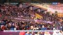 Новости на Россия 24 Роман Власов стал чемпионом Европы по греко римской борьбе