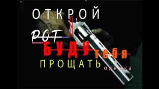 ОТВЕТКА Револьвера ПАРАЗИТАМ-(Казачкам) противникам альтернативной истории