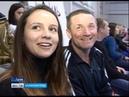 Гусевские баскетболисты обыграли команду из города Гурьевска