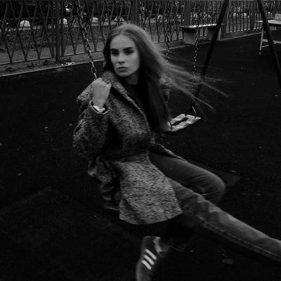 Арина Махрова