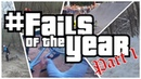 Fails of the year / part 1