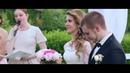 Свадьба в Подмосковье Ольга Крамар