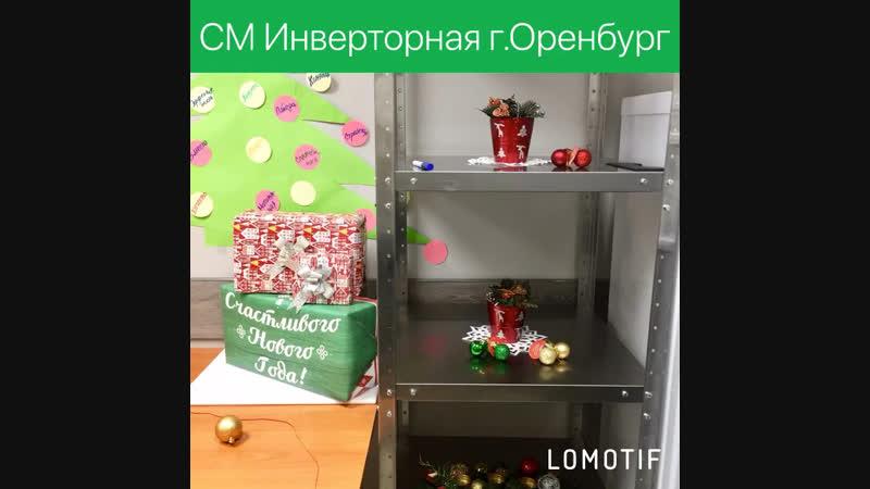 Подготовка к 2019!))💪