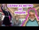 Новая русская усадьба и проездной Марии Захаровой Артемий Троицкий