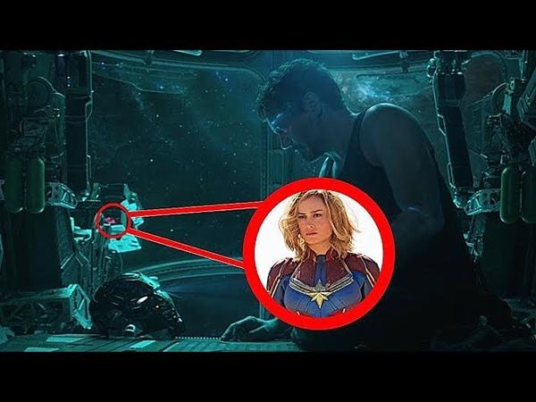 Никто не заметил эту деталь в трейлере Мстители 4 Финал Avengers 4 End game
