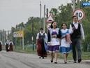 Моя любовь Россия Швабский диалект села Александровка