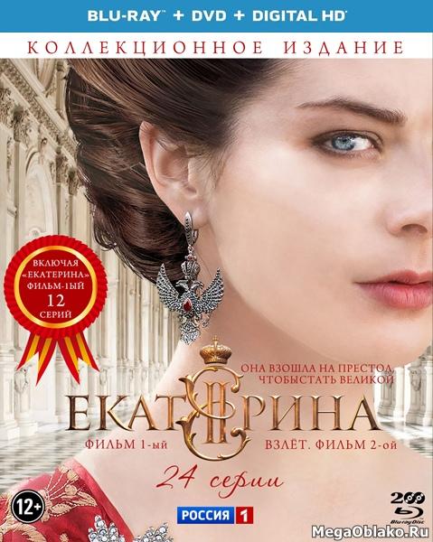 Екатерина (1-2 сезоны: 1-24 серии из 24) / 2014-2017 / РУ / BDRip + WEB-DL (1080p)