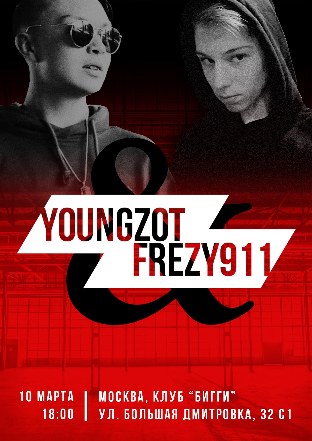 YOUNGZOT & FREZY911