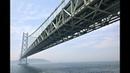 Как строили самый длинный подвесной мост в мире