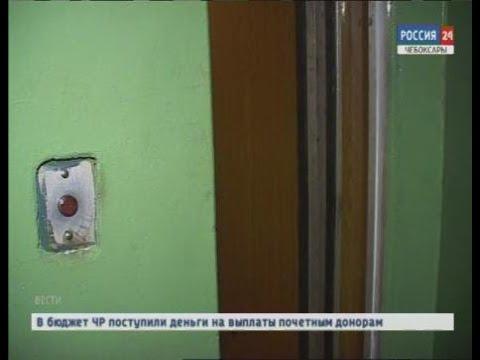 10 лифтов в чебоксарских домах не работают из-за долгов управляющих компаний