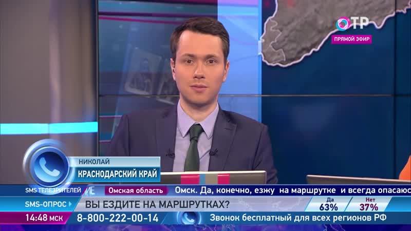 Юрий Свешников: У нас социально ориентированные тарифы или экономически обоснованные