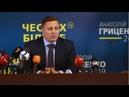 Брифінг заступника керівника штабу з юридичних питань Миколи Катеринчука